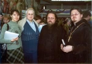С диаконом Андреем Кураевым на Молодежном съезде в г. Саранске 2003 год (вторая слева - Лариса Германовна Сакович)